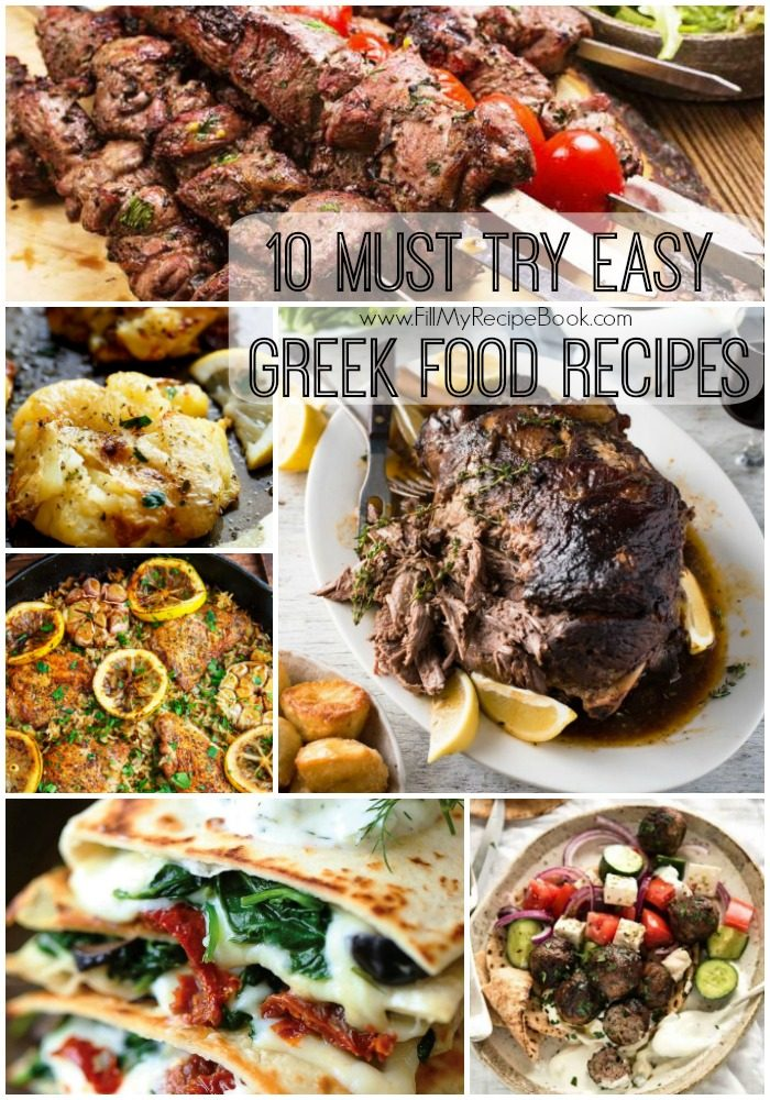 10 must try easy greek food recipes fill my recipe book get the book forumfinder Choice Image